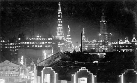 1930s'_Shanghai_Nanking_Rd
